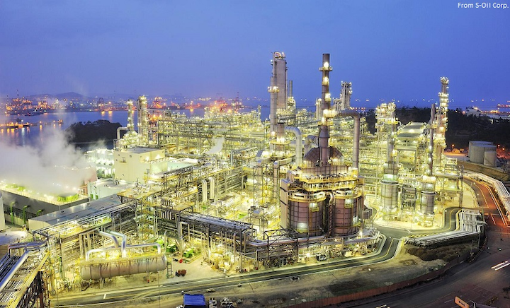 Onsan refinery complex