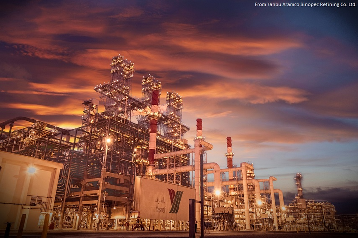 Yasref taps CLG technology for Yanbu refinery | Oil & Gas Journal