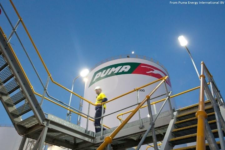 Content Dam Ogj Online Articles 2016 11 Puma Storage Fuel Terminal