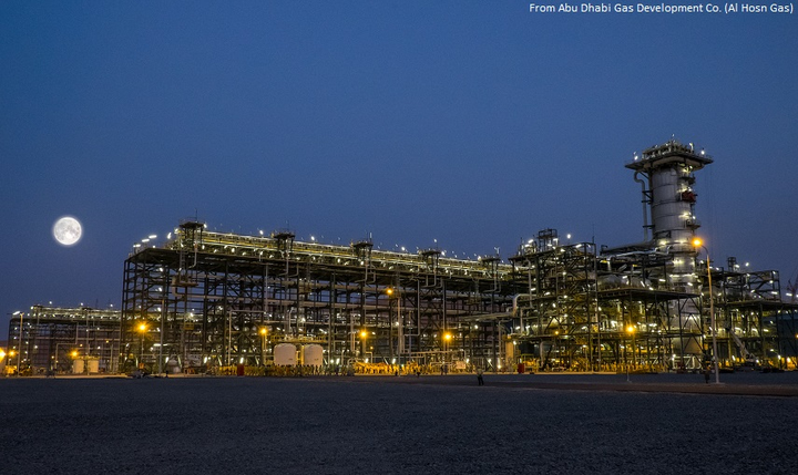 ADNOC, Oxy JV lets contract for UAE sour gas plant expansion