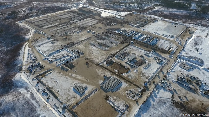 Gazprom lets contract for Amur gas processing complex | Oil
