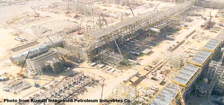Kuwait's Al-Zour integrated refining complex progressing as