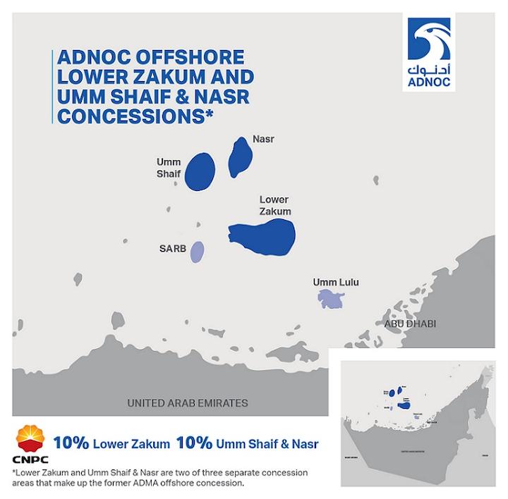 Content Dam Ogj Online Articles 2018 03 180322 Adnoc Cnpc Map Final