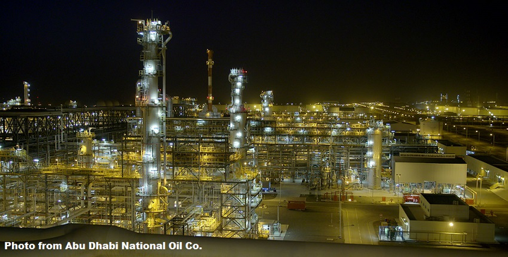 ADNOC lets contracts for Ruwais refinery | Oil & Gas Journal
