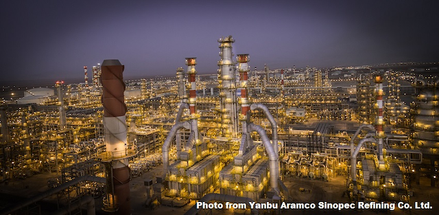 Yasref lets contract for Yanbu refinery | Oil & Gas Journal