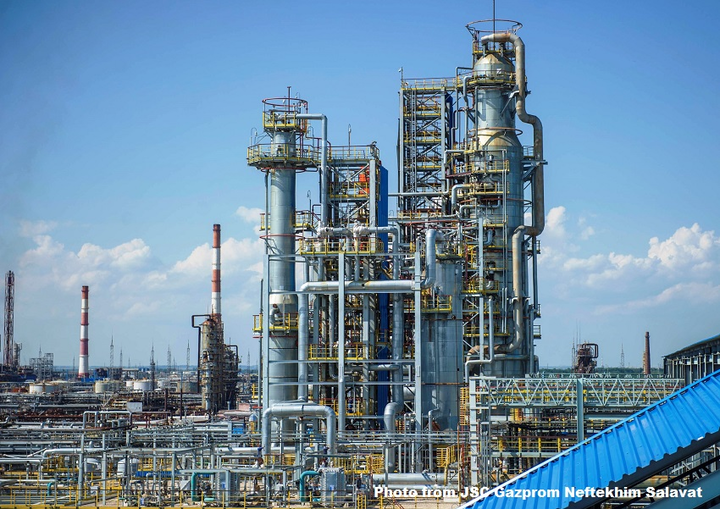 Gazprom lets contract for Salavat integrated complex | Oil