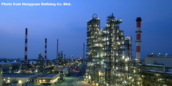 Hengyuan Refining approves unit for Malaysian refinery | Oil