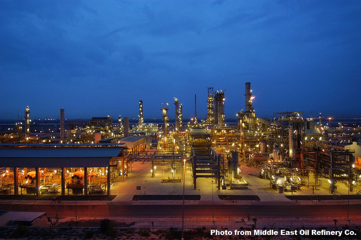 Work proceeds on Egypt's Midor refinery expansion | Oil